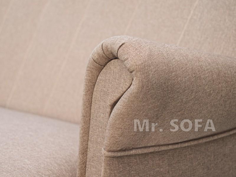 wygodna-sofa-uszak-z-wysokim-oparciem.jp