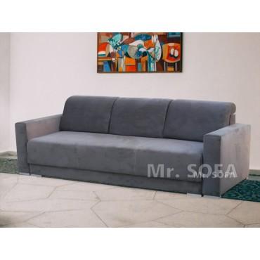 nowoczesna kanapa z poduszkami nakładanymi na oparcie
